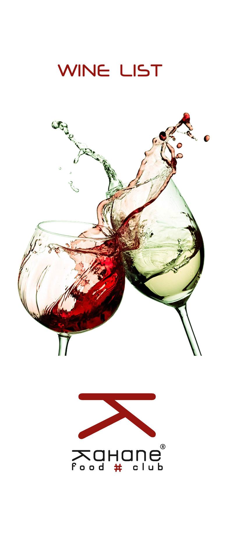 Wine list - Page 1