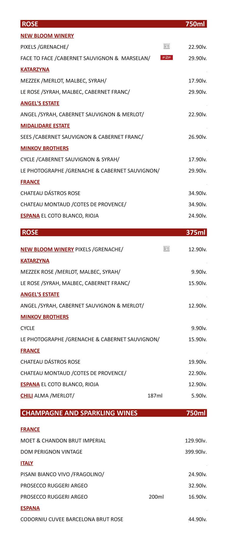 Wine list - Page 3